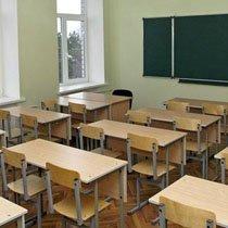отделка школ в Саратове